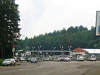 Seversk Central control.jpg
