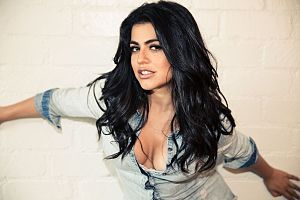 Shenaz Treasury - Image: Shenaz Treasury 1