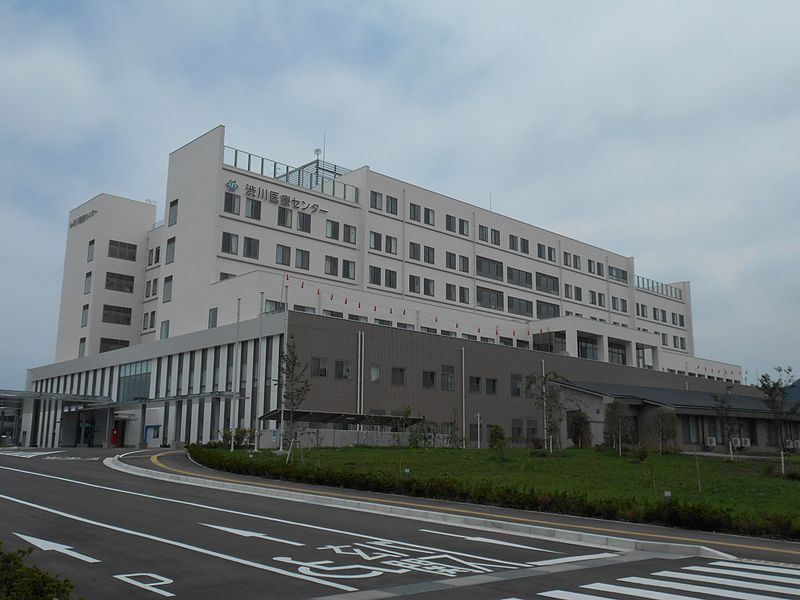 ファイル:Shibukawa Medical Center.jpg