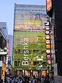 Shibuya, bershka.JPG