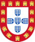 Shield of the Kingdom of Portugal (1248-1385).png