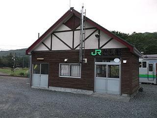 Shikaribetsu Station Railway station in Niki, Hokkaido, Japan