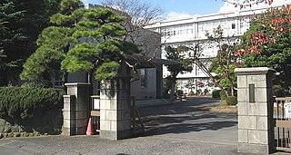 Shimizu Higashi High School High school in Japan