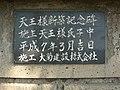 ShimoTomi-KataGawa Yakumo&Tenno-jinja 2.jpg