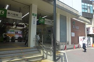 Shin-Yahashira Station - building - june 4 2017.jpg