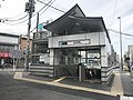 Shin-otsuka-station-Exit2.jpg