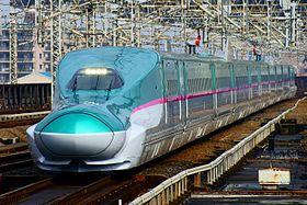 Shinkansen (bullet train) : The Hayabusa super express (Series E5 train).JPG