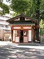 Shitennoji-Taishido.jpg