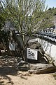 Shodoshima Hosai Ozaki Memorial Museum04n.jpg