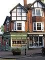Shops, High Street, Tring - geograph.org.uk - 1483086.jpg