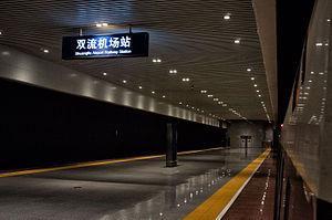Shuangliu Airport Railway Station - Wikipedia