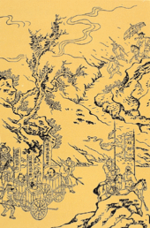 Water Margin - An illustration of the novel