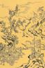 Water Margin - Wikipedia, the free encyclopedia
