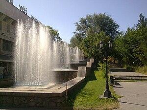 Shymkent - Image: Shymkent 5