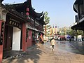 Side gate of Jiangnan Examination Hall.jpg