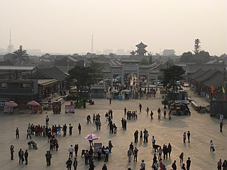Shanhaiguan District District in Hebei, Peoples Republic of China