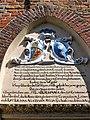 Sint Pieterkerk Grou toren.jpg