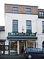 Siop-yr-Oen - Lamb Shop - geograph.org.uk - 622346.jpg