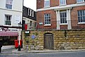 Site of the Old Seagate, High St - geograph.org.uk - 1190889.jpg