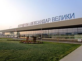 Image illustrative de l'article Aéroport Alexandre le Grand de Skopje