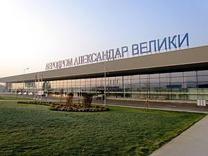 "Skopje ""Alexander the Great"" Airport - Image: Skopje Alexander the Great Airport"