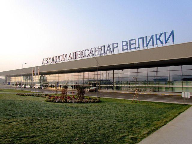 Aéroport Alexandre le Grand de Skopje