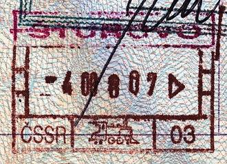 Štúrovo - Czechoslovak passport stamp from Štúrovo (1980).