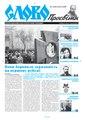 Slovo-05-2013.pdf