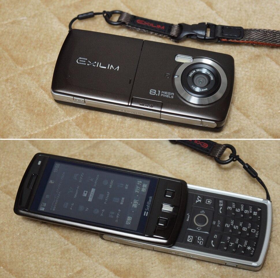 SoftBank 930CA BK001