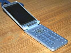Softbank 831SH 2.jpg