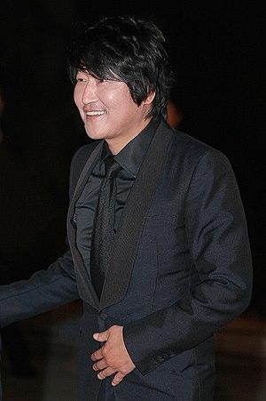 Song Kang-ho - Image: Song Kang Ho in 2013