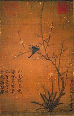 蜡梅山禽图