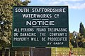 South Staffordshire Water - Foley Road West site - sign 02.JPG