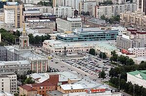 1905 Square (Yekaterinburg)