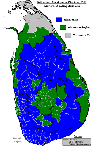 Sri Lankan presidential election, 2005 - Image: Sri Lankan Presidential Election 2005