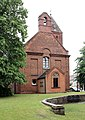 St Catherine and St Paul, Hoddesdon - West elevation - geograph.org.uk - 1348525.jpg
