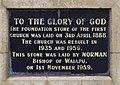 St Johns Church, Dannevirke, New Zealand 43.JPG
