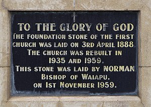 Norman Lesser - Foundation stone at St Johns Church in Dannevirke laid by Norman Lesser