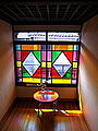 Stained glass 御舟宿いろは (9533654101).jpg