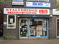 Stalybridge Angling Supplies.JPG