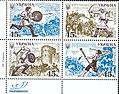 Stamp-of-Ukraine-s492-5.jpg