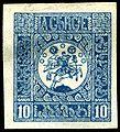 Stamp Georgia 1919 10k.jpg