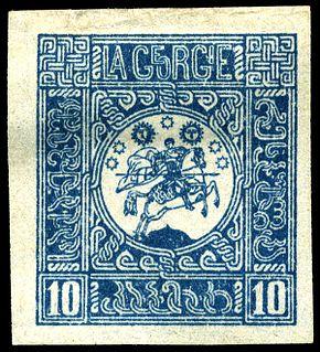 Postage stamps and postal history of Georgia