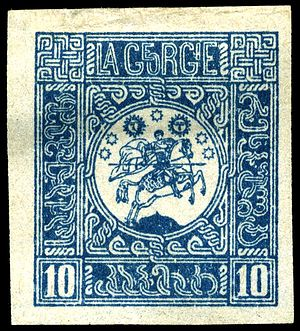 Postage stamps and postal history of Georgia - A 1919 stamp from Georgia