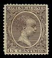 Stamp Spain 1890 Alphonso XIII 15c.JPG
