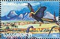 Stamp of Georgia - 1996 - Colnect 292384 - Archaeopteryx.jpeg