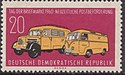 Stamp of Germany (DDR) 1960 MiNr 789.JPG