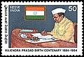Stamp of India - 1984 - Colnect 527022 - Rajendra Prasad.jpeg