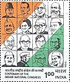Stamp of India - 1985 - Colnect 549138 - Indian National Congress.jpeg