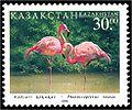 Stamp of Kazakhstan 228.jpg